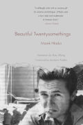 Beautiful Twentysomethings Cover