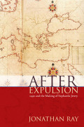 After Expulsion Cover