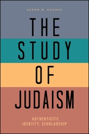 The Study of Judaism
