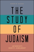 The Study of Judaism cover