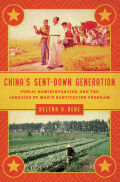 China's Sent-Down Generation Cover
