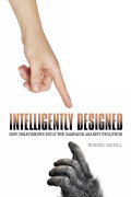 Intelligently Designed Cover