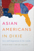 Asian Americans in Dixie Cover