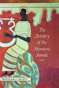 Artistry of the Homeric Simile Cover