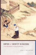 Empire and Identity in Guizhou cover