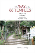 The Way of the 88 Temples
