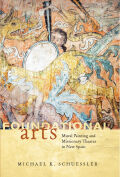 Foundational Arts