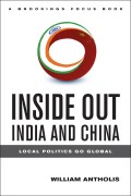 Inside Out India and China Cover
