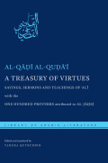 A Treasury of Virtues cover