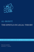 The Epistle on Legal Theory cover