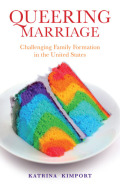 Queering Marriage Cover