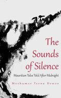 The Sounds of Silence cover