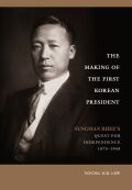 The Making of the First Korean President Cover