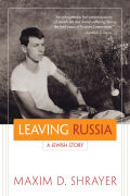 Leaving Russia Cover