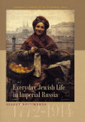 Everyday Jewish Life in Imperial Russia Cover