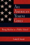 All American Yemeni Girls Cover