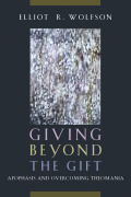 Giving Beyond the Gift Cover