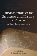 Fundamentals in the Structure and History of Russian Cover