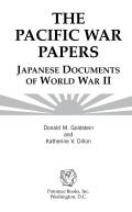 The Pacific War Papers Cover