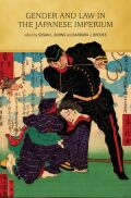 Gender and Law in the Japanese Imperium Cover