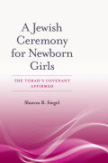 A Jewish Ceremony for Newborn Girls