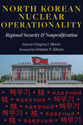 North Korean Nuclear Operationality Cover