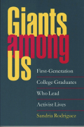 Giants among Us Cover