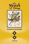 The Youth of Things cover