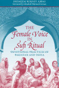 The Female Voice in Sufi Ritual Cover