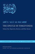 The Epistle of Forgiveness cover