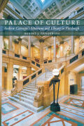 Palace of Culture Cover