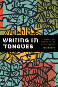 Writing in Tongues