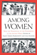 Among Women Cover