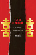 Family Revolution Cover