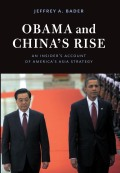 Obama and China's Rise Cover