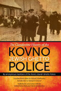 The Clandestine History of the Kovno Jewish Ghetto Police Cover