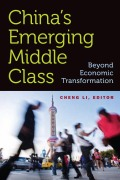 China's Emerging Middle Class Cover