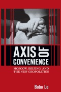 Axis of Convenience Cover