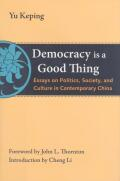 Democracy Is a Good Thing Cover
