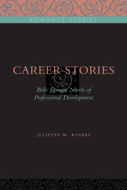 Career Stories