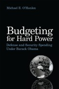 Budgeting for Hard Power