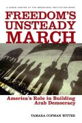 Freedom's Unsteady March