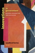 Innovations in Government Cover