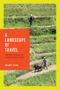 A Landscape of Travel cover