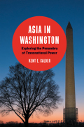 Asia in Washington Cover