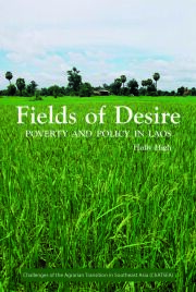 Fields of Desire