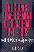 The Chinese Reassessment of Socialism, 1976-1992 Cover
