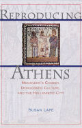 Reproducing Athens