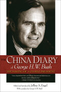 The China Diary of George H. W. Bush Cover