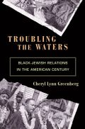 Troubling the Waters: Black-Jewish Relations in the American Century